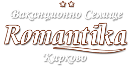 """Ваканционно селище """"Романтика"""" Кирково"""